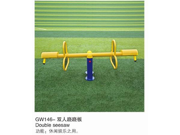 GW146-双人跷跷板
