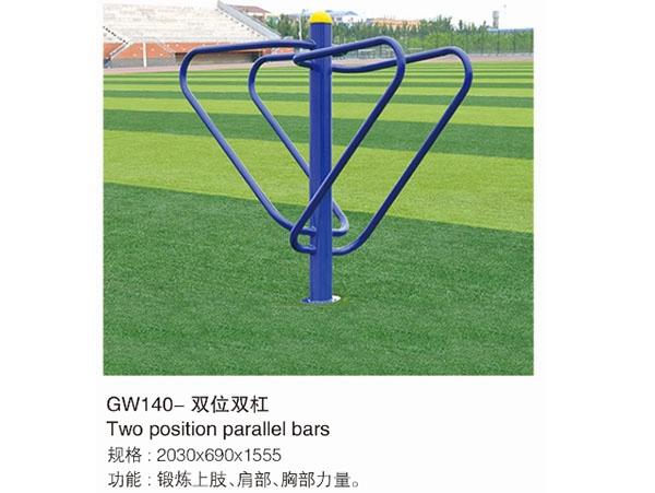 GW140-双位双杠
